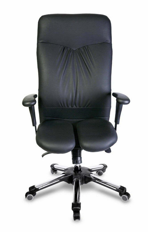 HARASTUHL-Chaise de bureau-Chaises de bureau-Chaise pivotante-Chaises pivotantes-Chaise de bureau-Chaises de bureau-Chaise-ergonomique-Chaises-ergonomiques-Orthopedic-Orthopedic-Hara-Health chair
