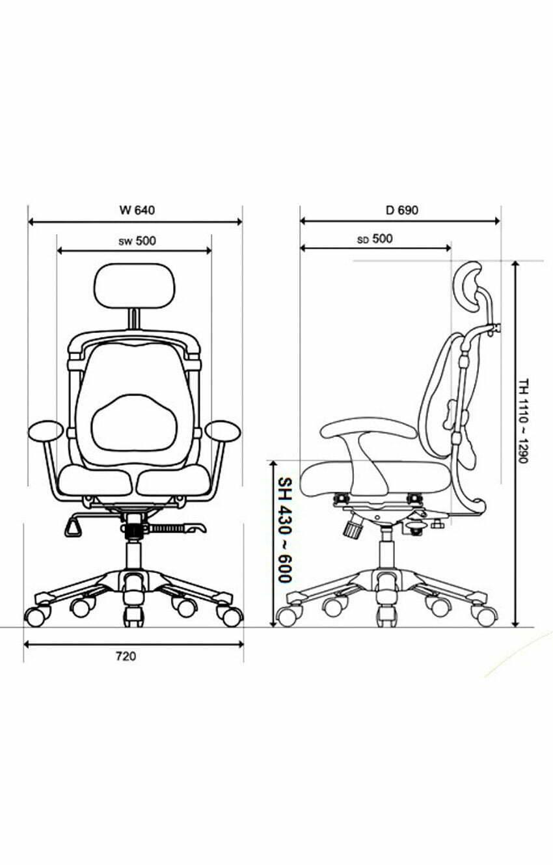 HARASTUHL-chaises à disque pivotantes-chaise d'assurance pension-chaise de bureau-chaises de bureau-orthopédique-orthopédique-hara-chaise-ergonomique-chaises-ergonomiques-chaise pivotante