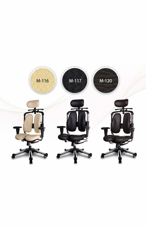 HARASTUHL-Chaises d'assurance pension-Chaise de santé-Chaise de bureau-Chaises de bureau-Chaise pivotante-Orthopédique-Orthopédique-Hara-Chaise-ergonomique-Chaises-ergonomiques-Chaises pivotantes